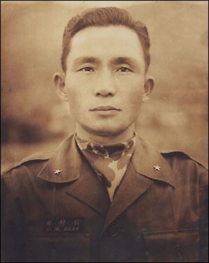 '장군' 박정희  좌익전력에도 불구하고 그 자신의 능력과 주변의 도움으로 박정희는 장군으로 진급(1953.11.25)했다. 사진은 육군대학 졸업(1957.3.20)후 포천 주둔 6군단 부군단장 시절(준장)의 박정희. '장군' 박정희  좌익전력에도 불구하고 그 자신의 능력과 주변의 도움으로 박정희는 장군으로 진급(1953.11.25)했다. 사진은 육군대학 졸업(1957.3.20)후 포천 주둔 6군단 부군단장 시절(준장)의 박정희.